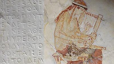 écriture gravée ancienne sur la gauche et dessin d'une muscienne avec une lyre